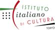 イタリア文化会館