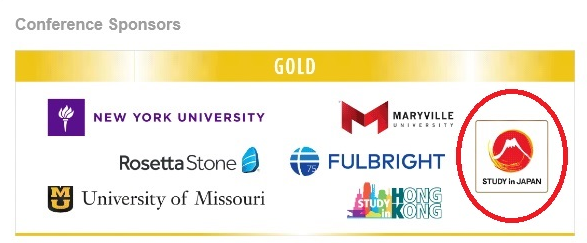 """""""STUDY in JAPAN"""" is a Gold Sponsor of NAFSA2021!"""